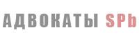 Адвокат АДВОКАТСКИЙ КАБИНЕТ АКБ, адрес, телефон